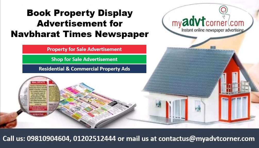 Navbharat Times Property Display Ads