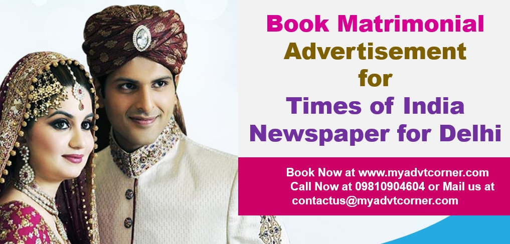 TOI Delhi Matrimonial Classified Ads