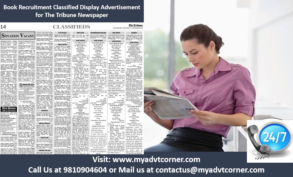 The Tribune Recruitment Classified Display Advertisement