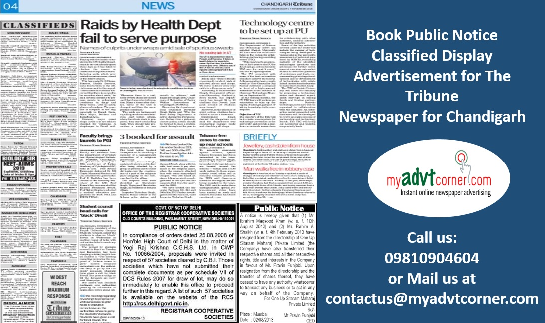 Tribune Public Notice Classified Display Ads for Chandigarh