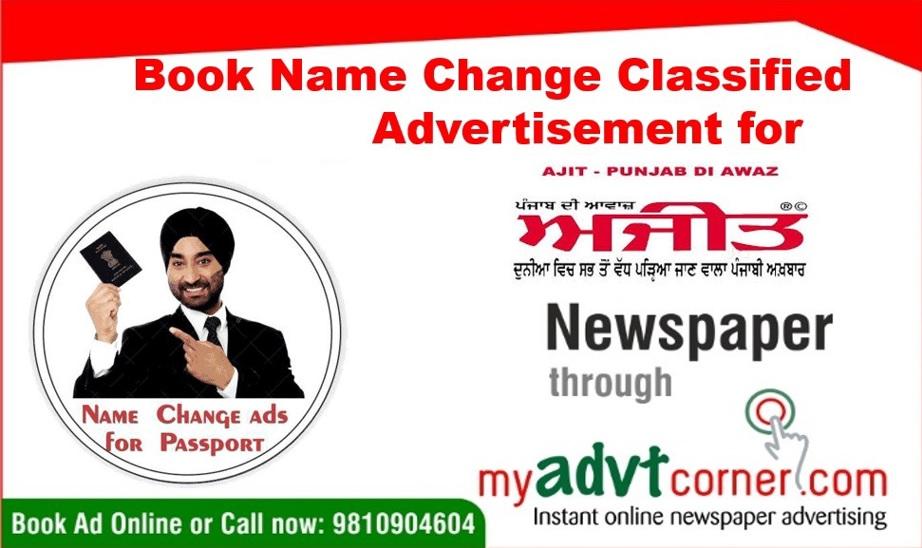 Ajit Punjabi Name Change Ads