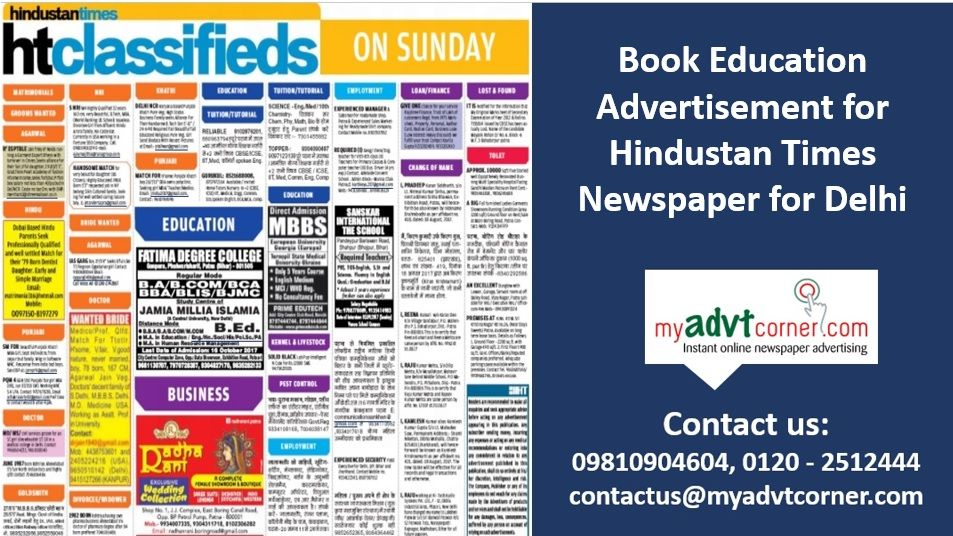 Hindustan Times Education Classified Display Ads
