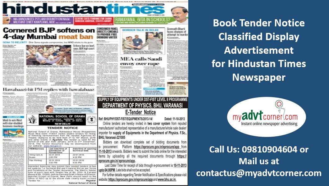 Hindustan Times Tender Notice CD Advertisement