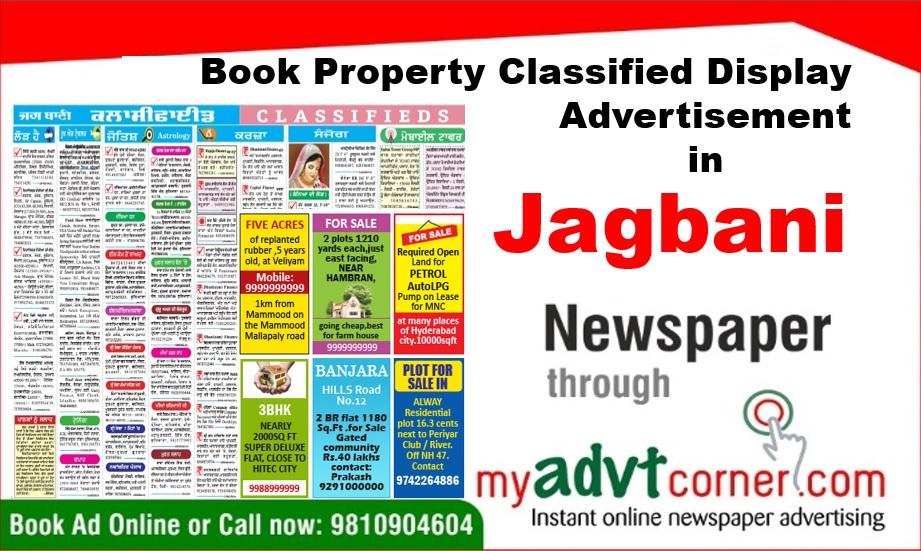 Jagbani Property Advertisement