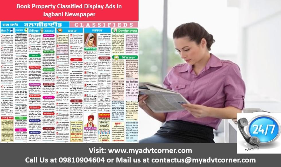 Jagbani Property Classified Display Ads