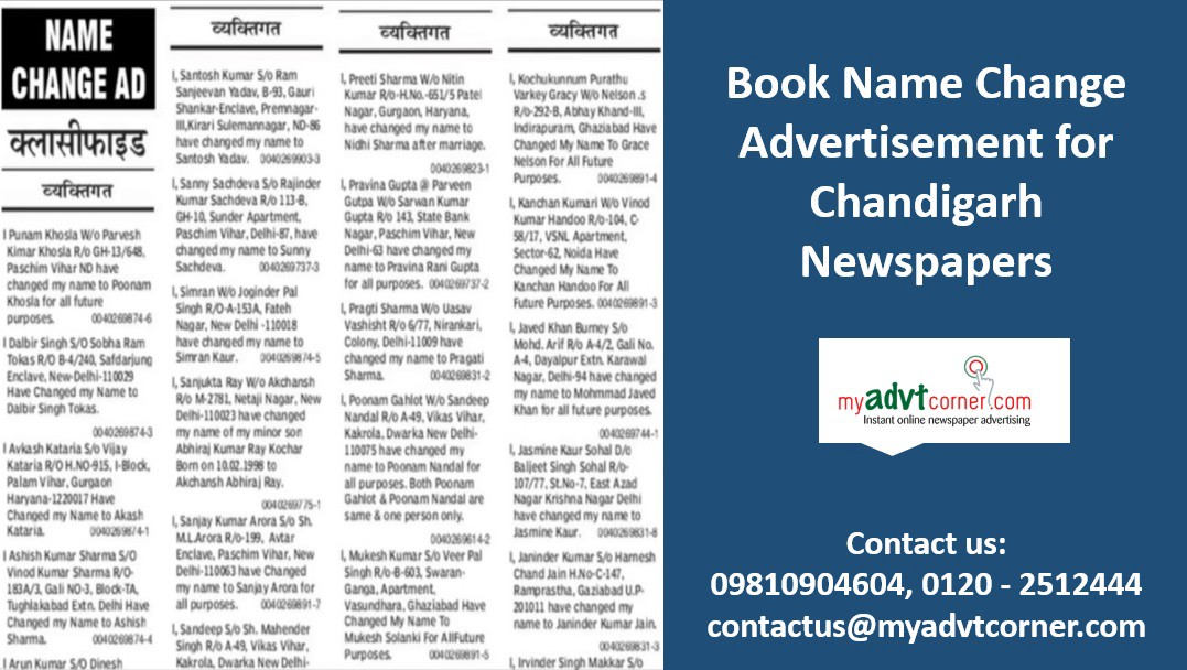 Name Change Ads for Chandigarh