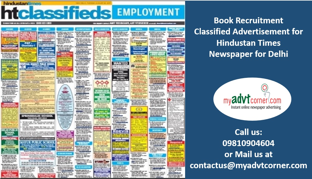 Recruitment Ads in Hindustan Times Newspaper