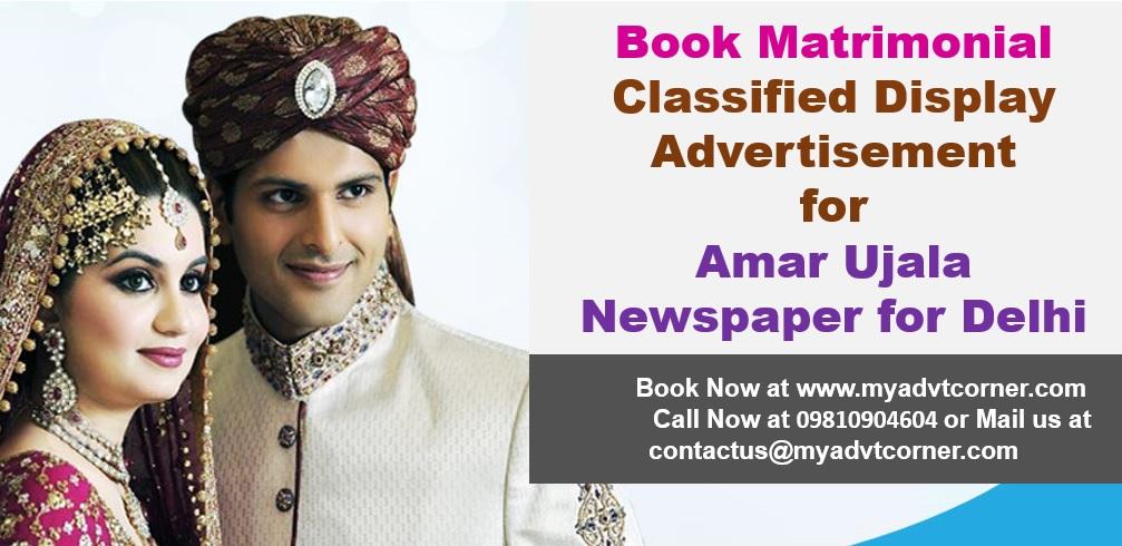 Amar Ujala Delhi Matrimonial Classified Display Ads