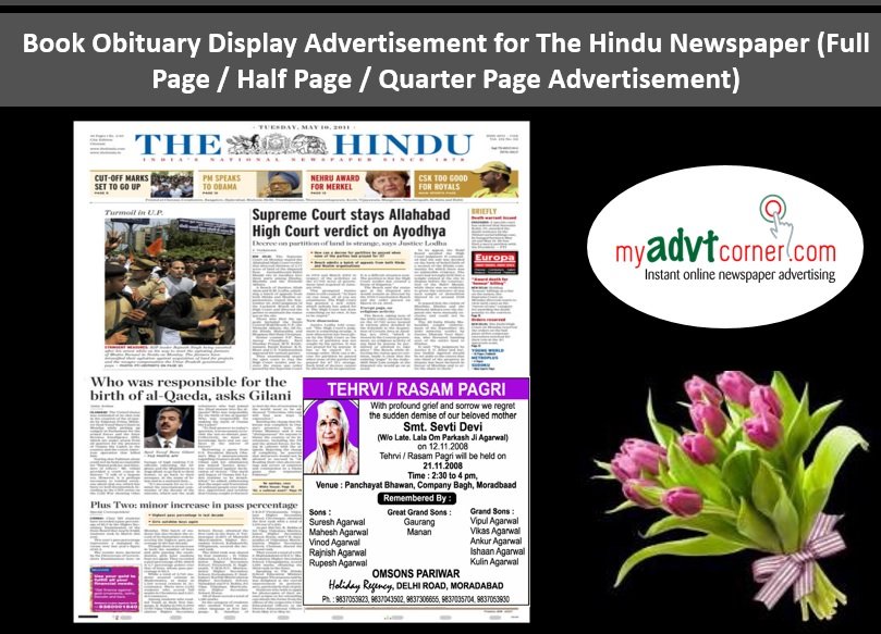 Obituary Display Ads in The Hindu