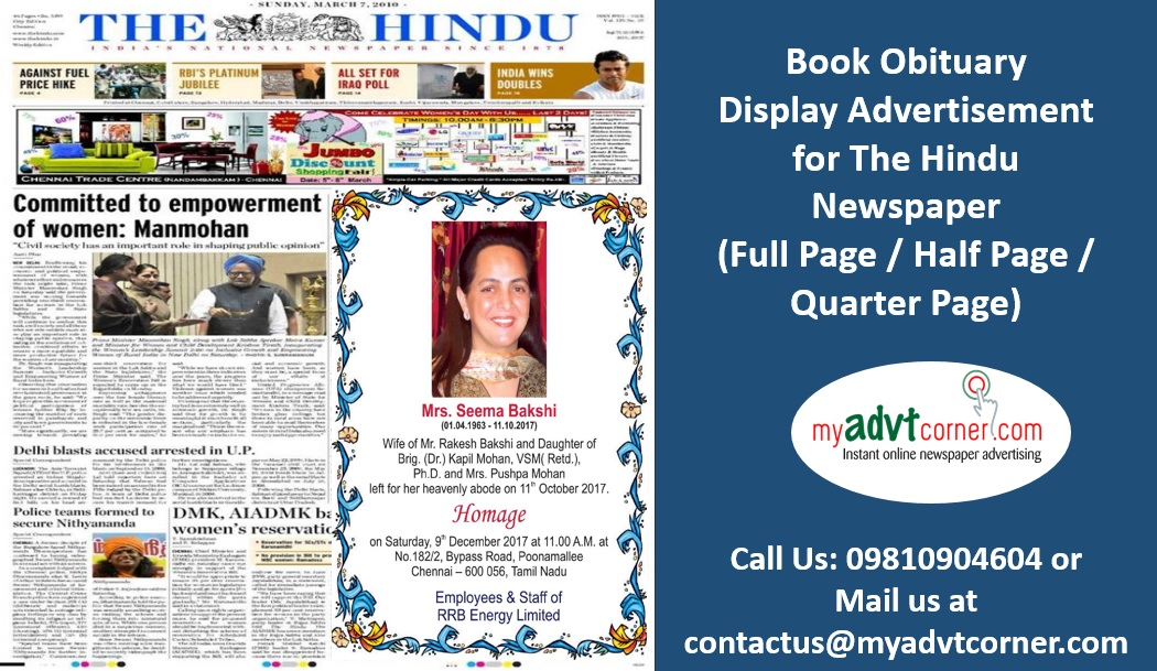 The Hindu Obituary Display Ads