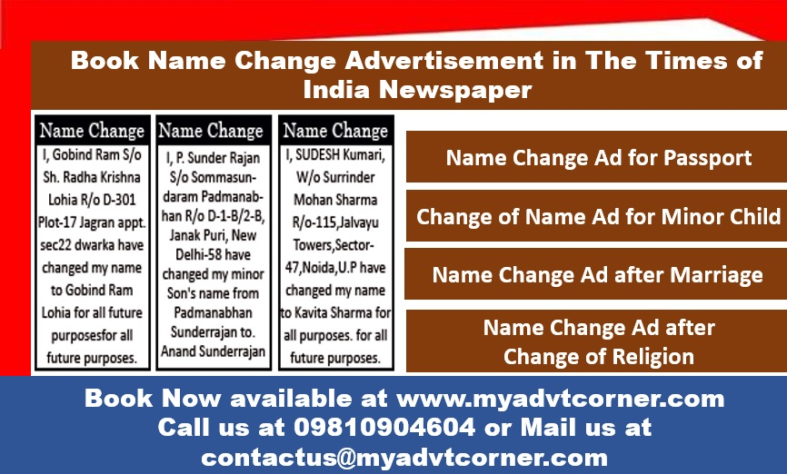 Times of India Name Change Ads