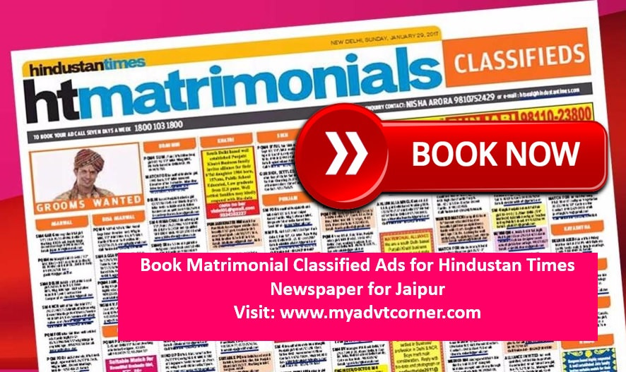 HT Jaipur Matrimonial Ads