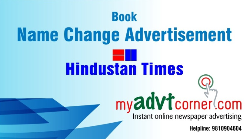 HT Name Change Ads