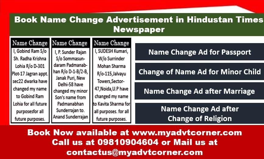 Hindustan Times Name Change Ads