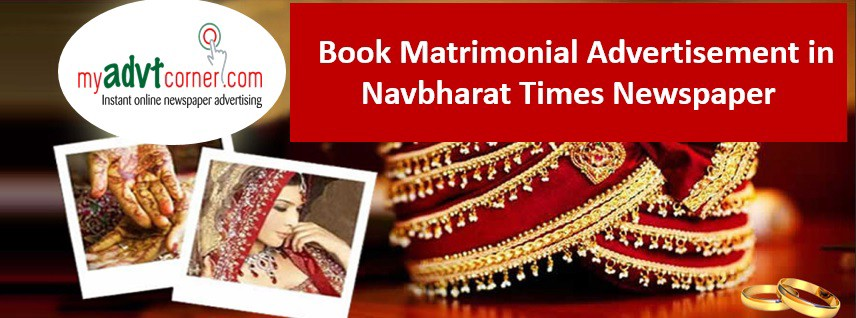 NBT Matrimonial Classified Ads