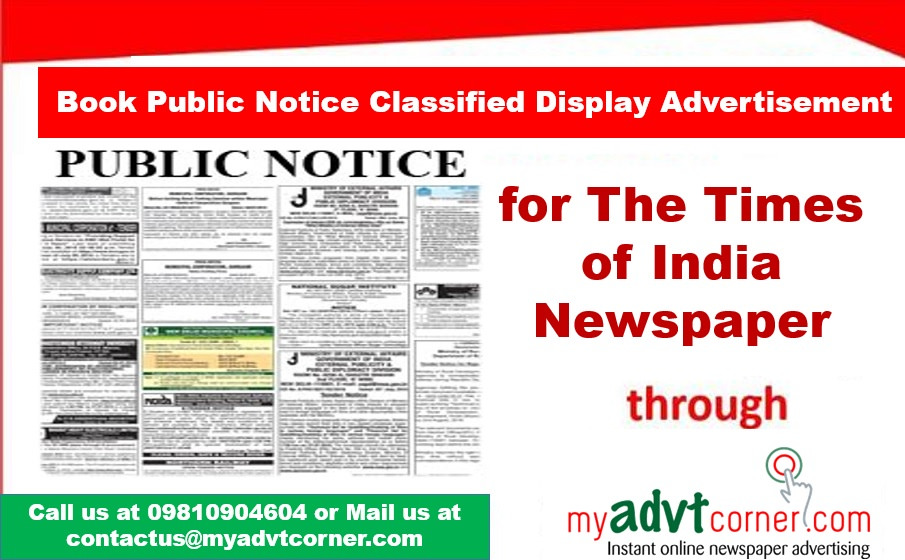 TOI Public Notice Advertisement