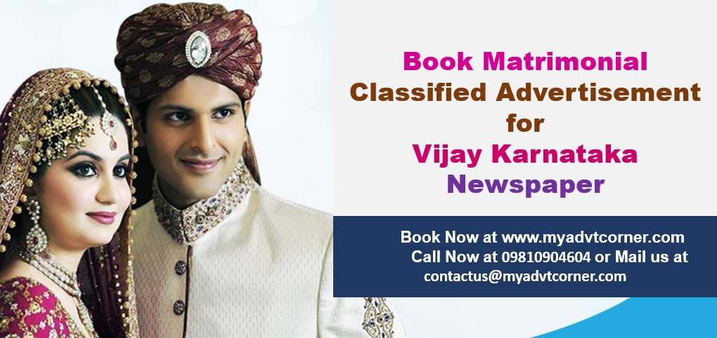 Vijay Karnataka Matrimonial Ads