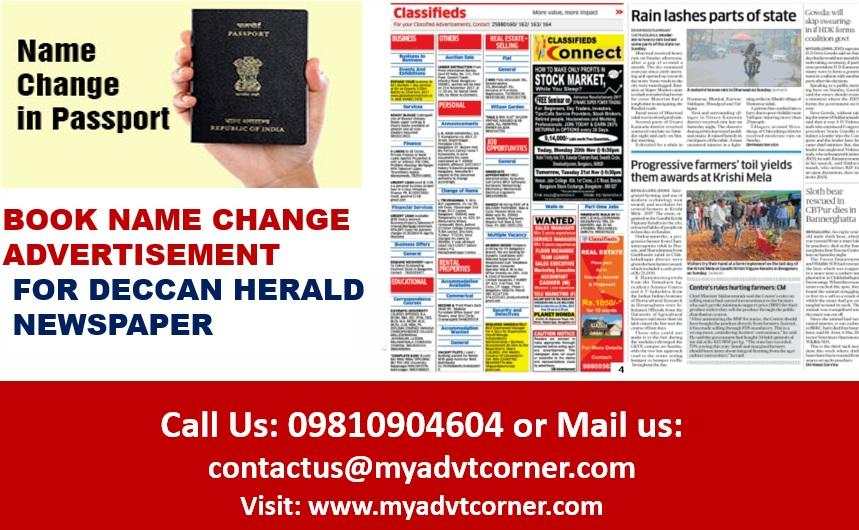 Deccan-Herald-Name-Change-Ads