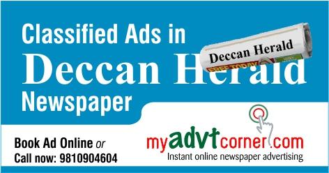 Deccan-Herald-Newspaper-Ads