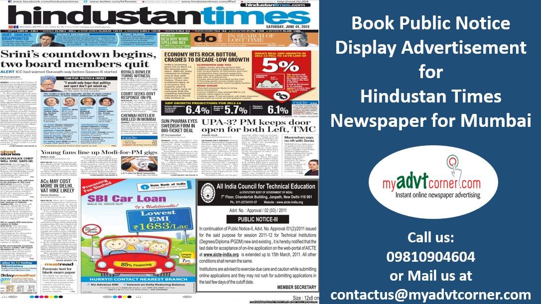 Hindustan Times Public Notice Display Ads