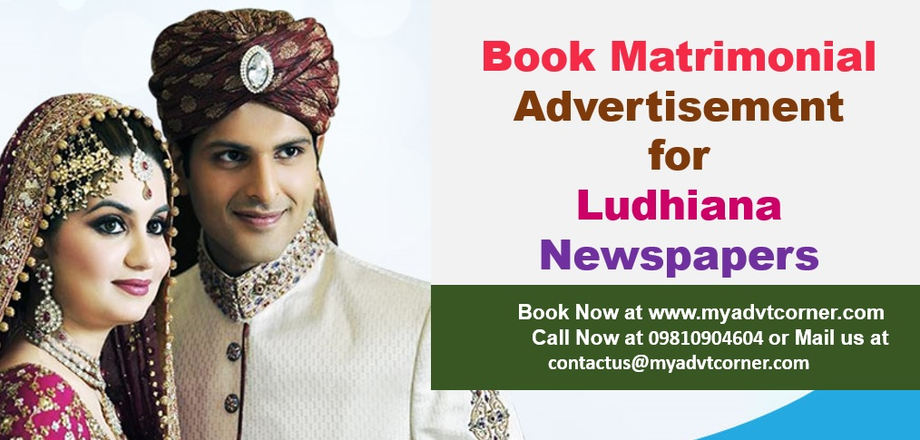 Matrimonial Ads for Ludhiana Newspapers