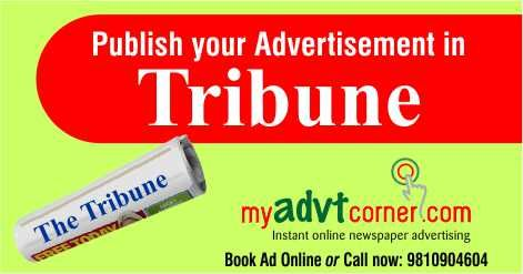 Name Change Ads in Tribune