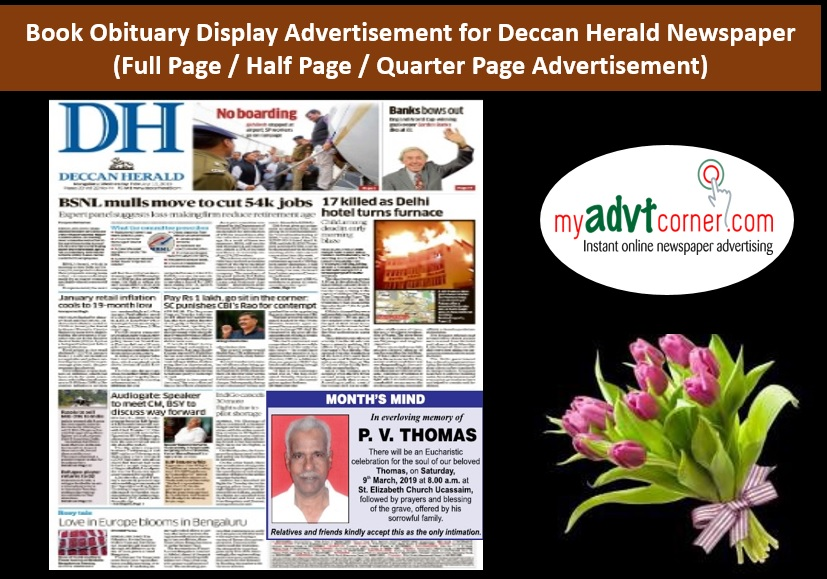 Obituary Ads in Deccan Herald