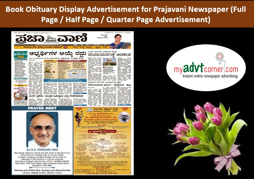 Obituary Display Ads in Prajavani Newspaper