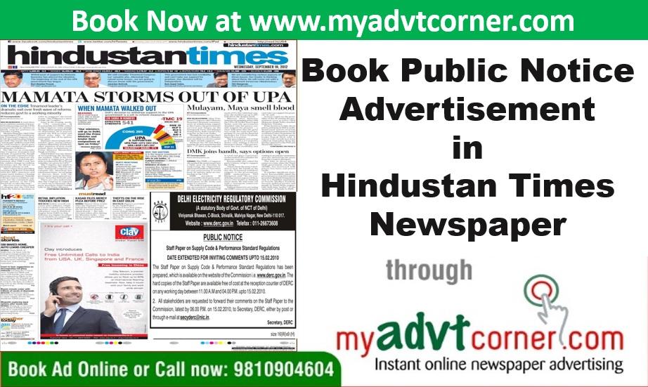 Public Notice Ads in Hindustan Times