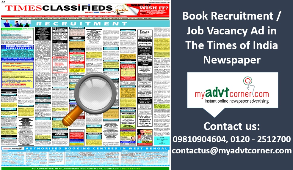 Times-of-India-Recruitment-Ads