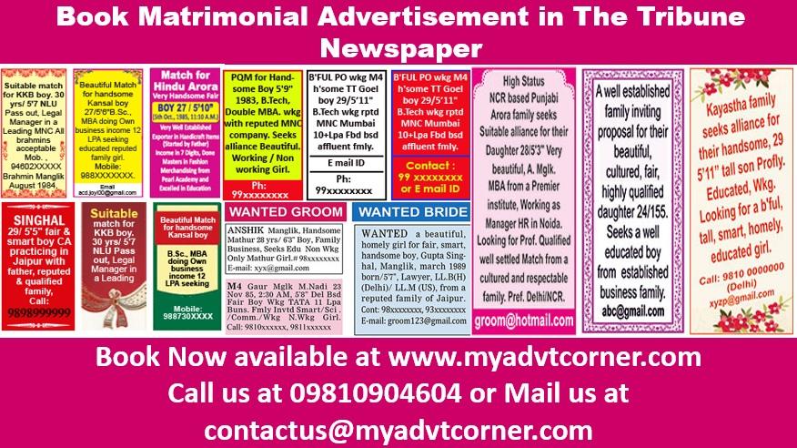 Tribune-Matrimonial-Advertisement