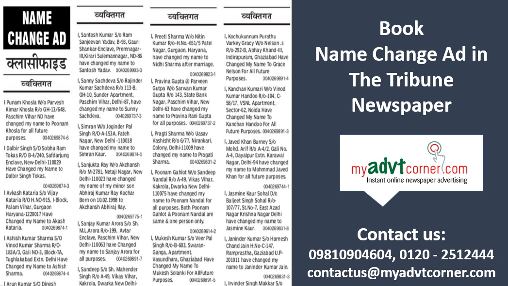 Tribune-Name-Change-Ads