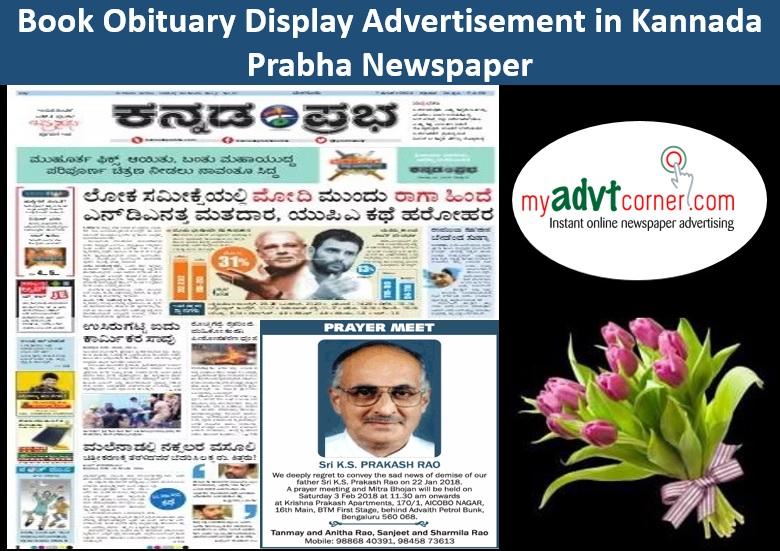 Kannada Prabha Obituary Display Ads