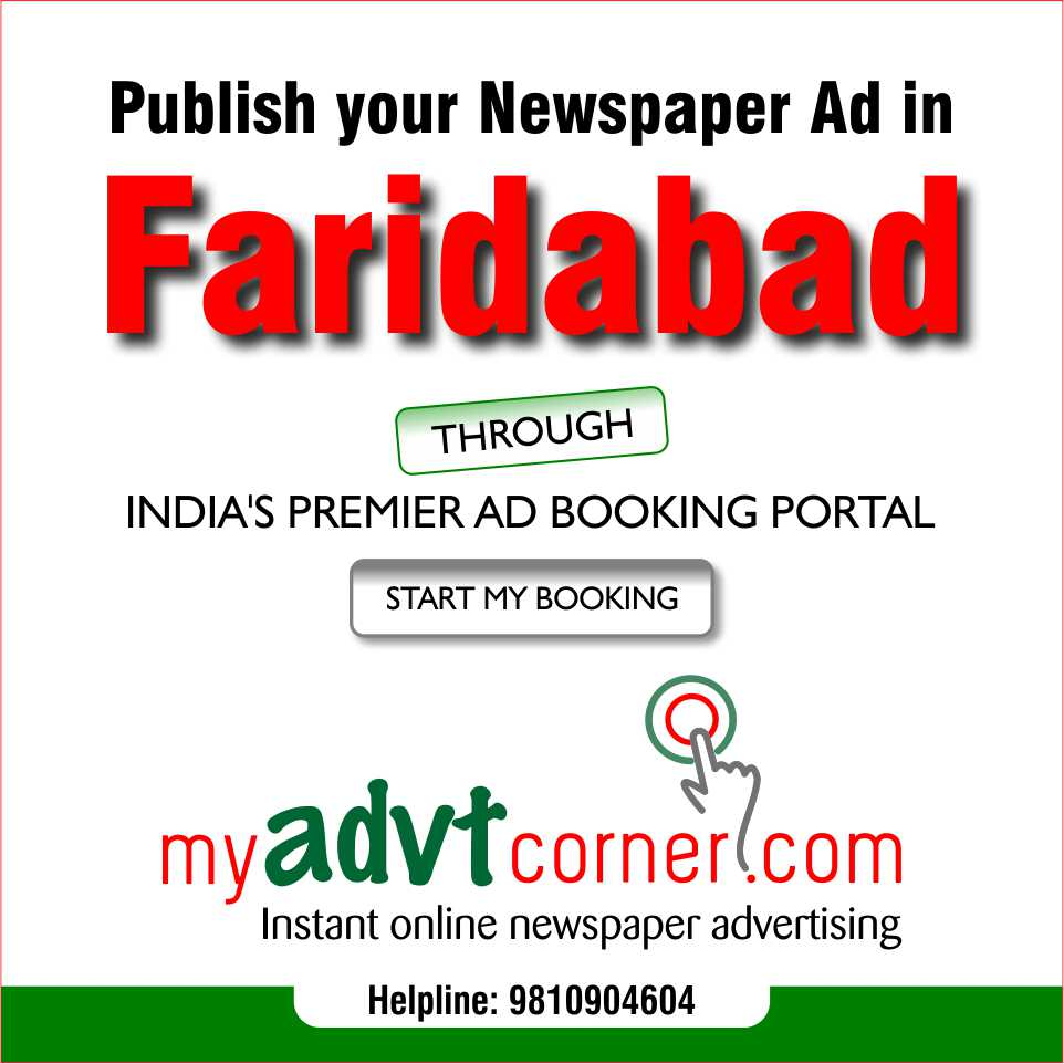 Faridabad-Newspaper-Ads