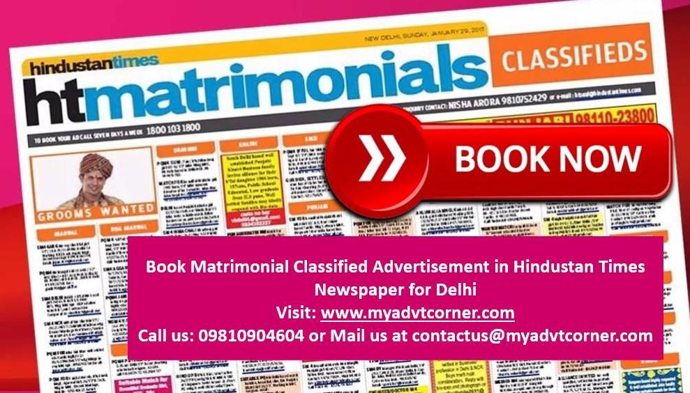 Hindustan Times Delhi Matrimonial Ads