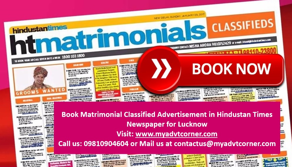 Hindustan Times Lucknow Matrimonial Ads