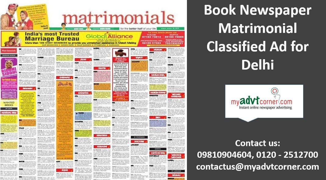 Matrimonial Ads in Delhi