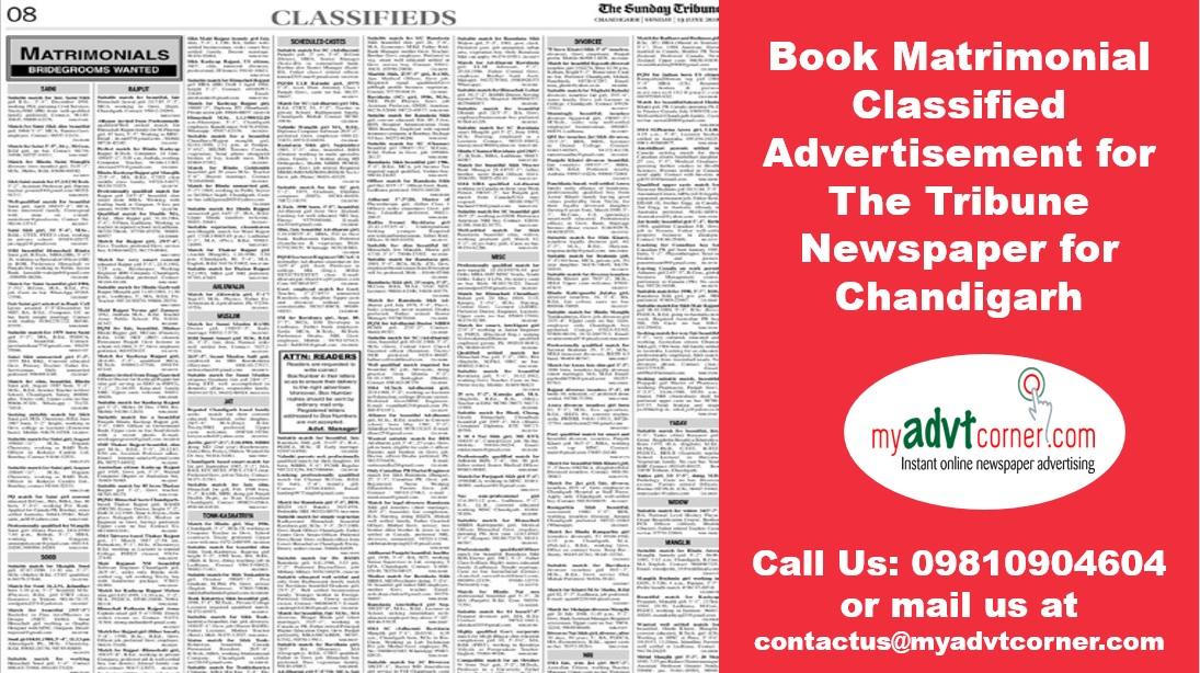 Tribune Chandigarh Matrimonial Classified Ads