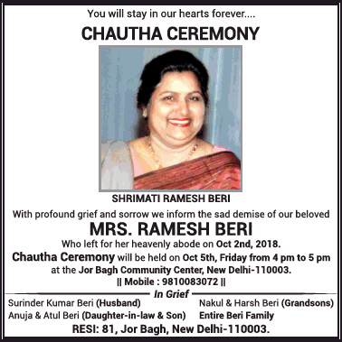 chautha-ceremony-mrs-ramesh-beri-ad-times-of-india-delhi-05-10-2018