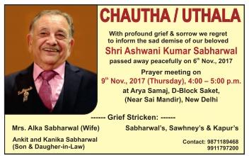 chautha-uthala-ads