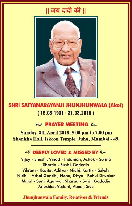 Prayer Meeting Ads