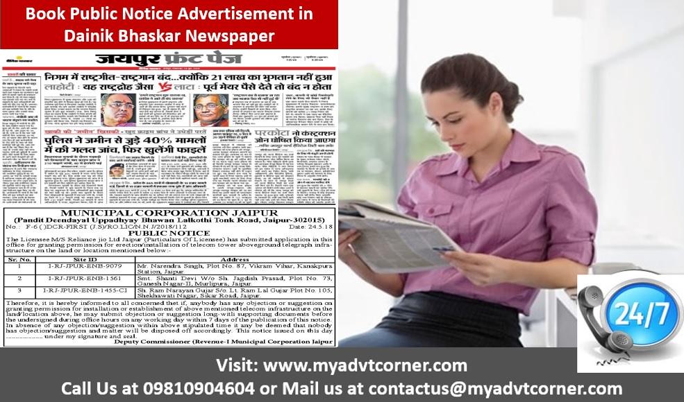 Dainik Bhaskar Public Notice Ads