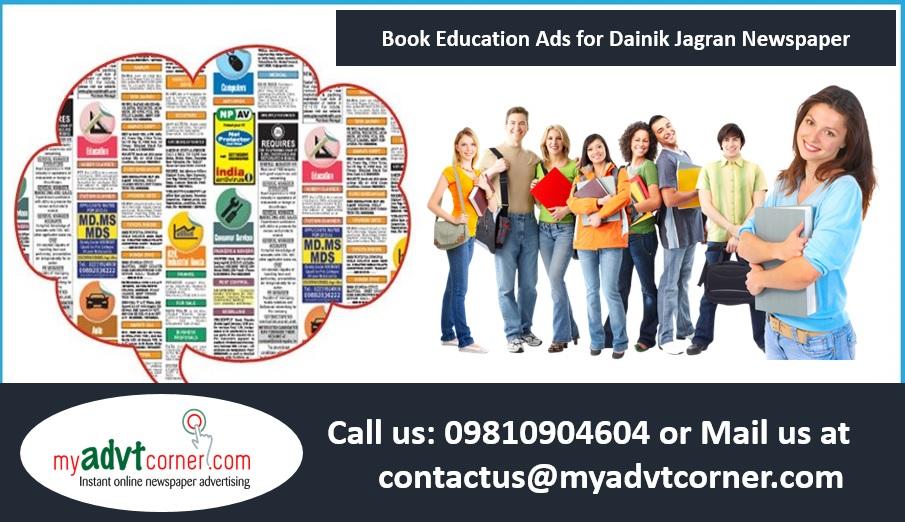 Dainik-Jagran-Education-Advertisement