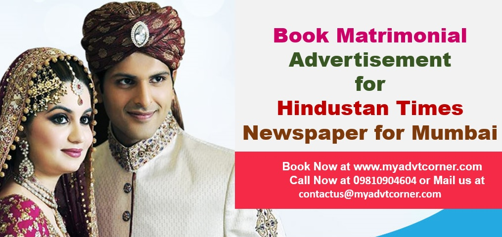 HT Mumbai Matrimonial Classified Ads