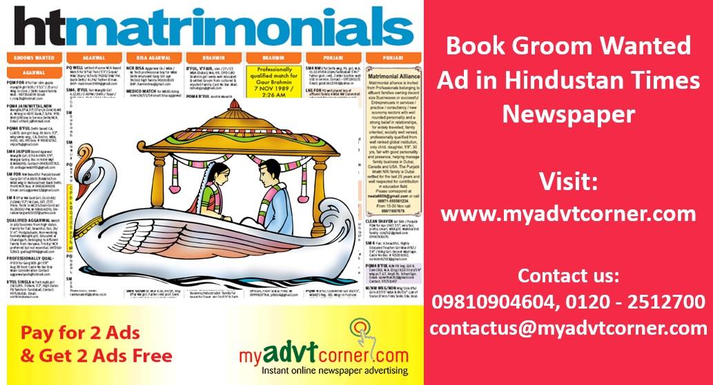 Hindustan-Times-Groom-Wanted-Ads