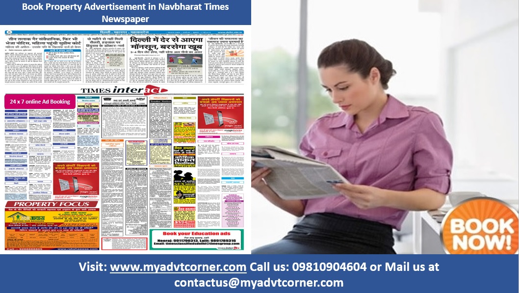 Navbharat Times Property Ads