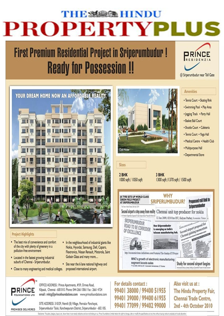 Property-Plus-Supplement-of-the-Hindu
