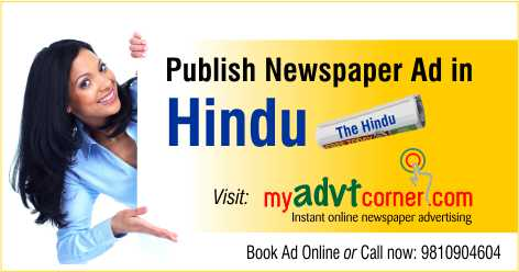 The-Hindu-Newspaper-Ads