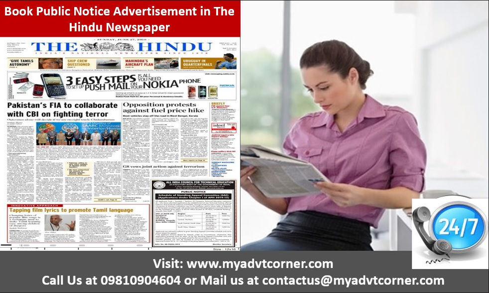 The Hindu Public Notice Ads