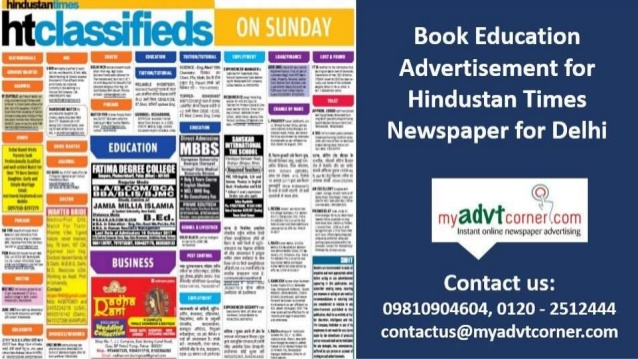 hindustan-times-education-ads